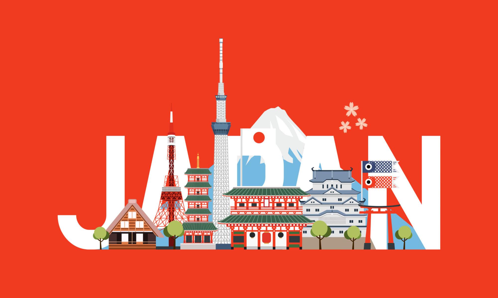 NPO法人ミューチュアルエイド|栃木県足利市の情報メディア運営